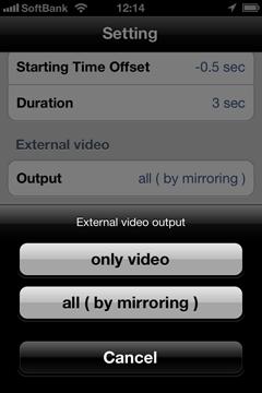 VideoOutSetting