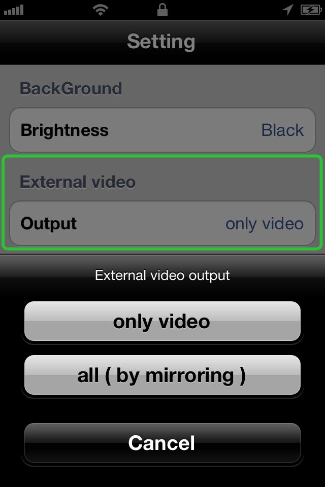 External Video Setting