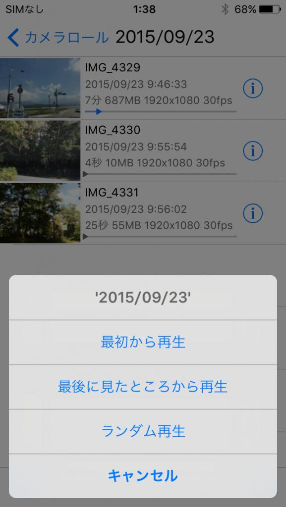 ListPlaySelect-jp